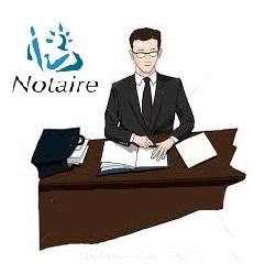 Dans quel cas doit-on recourir à un notaire en cas de décès ?